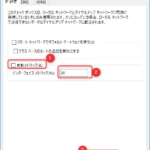VPN接続をするとブラウザの表示が遅くなるときの対処方法