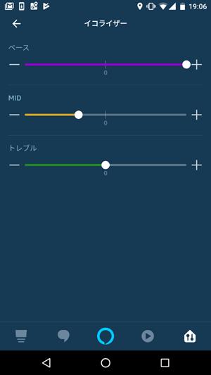 Music イコライザ Amazon AmazonPrimeMusicにイコライザーを通して聴くほうほはないですか