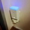 Echo Flexとスマートナイトライトの接続方法と基本的な設定方法