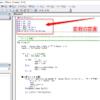 エクセルやアクセスVBAで変数の宣言は必要なのか?